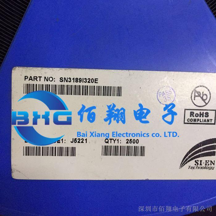 供应矽恩微电子SI-EN SN3189I320E 丝印3189D QFN20 集成电路原装现货
