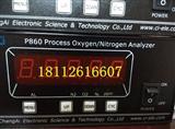 上海昶艾p860-5n氮气分析仪高精度检测氮气79.0%~99.999% N2