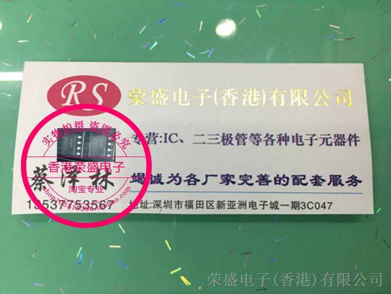 运算放大器芯片 BA10358F-E2 ROHM品牌 全新原装 进口正品
