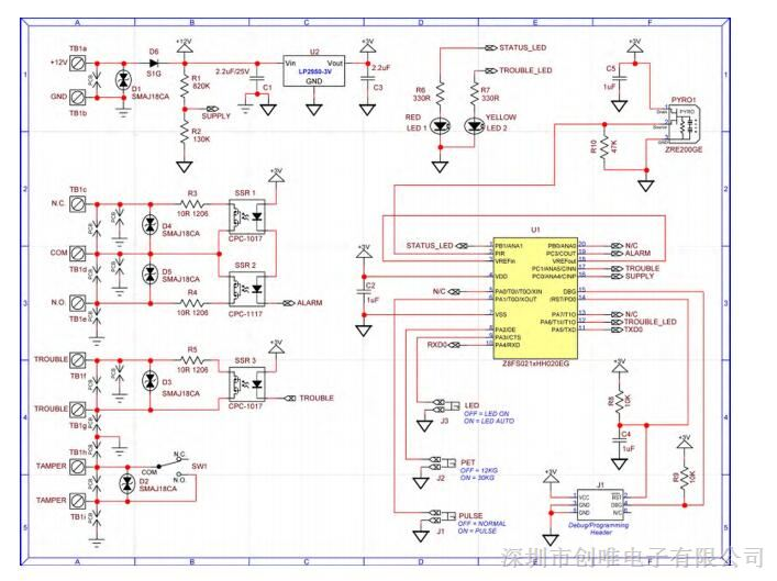 pir传感器距离电路图