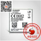 华为MU609 3G通迅模块PCIE接口 语音通话GPS定位 替代华为EM770W