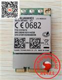 华为ME909u-521 FDD LTE 电信 联通 4G无线通信模块 全新正品