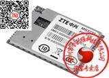 3G模块模组 MG3732含3G天线 适用于Cortex-A8系列/tq210开发板