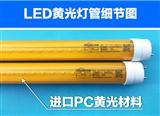 苏州厂家直销 新款T8-16W led黄光灯管 防紫外线LED日光灯管