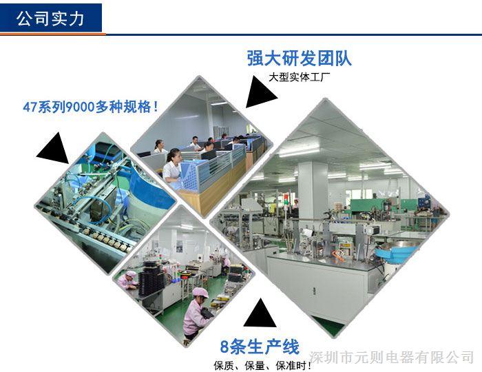 系 列 :Y3F系列 外形尺寸(mm):19.115.415.5mm 阻性负载:15A 125VAC/10A 250VAC 切换电流:15A 切换电压:250VAC 切换功率:2500VA 触点形式:1a(常开)1b(常闭)1c(转换) 额定功率:0.36W 线圈电压:3-48VDC 重 量 :约10g 线圈参数 额定电压:DC5VDC-48VDC 额定电流:30.