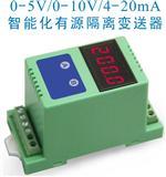 电压线性隔离放大器_PWM转换监控隔离变送器-原厂生产