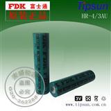 现货日本FDK富士通HR-4/3AU 镍氢电池