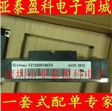 FZ1200R16KF4 IGBT模块 专营模块