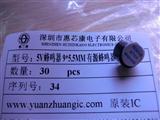 5V蜂鸣器 95.5MM 有源蜂鸣器原装现货,十年行业经验,绝对正品,假一赔十