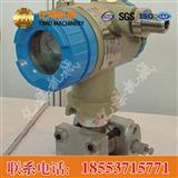 GPD200压力传感器,GPD200压力传感器型号