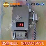 GYH25氧气传感器,GYH25氧气传感器厂家