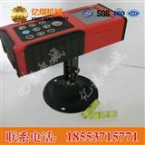 YHJ-200J激光测距仪,山东YHJ-200J激光测距仪