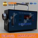 CCZ20矿用粉尘采样器,CCZ20矿用粉尘采样器维修