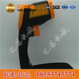 CWG550红外测温仪,CWG550红外测温仪价格