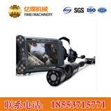 VD2视频生命探测仪
