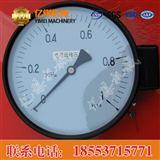 YTZ-150电位器式远传压力表,YTZ-150电位器式远传压力表操作