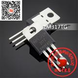 LM317TG TO-220 全新原装ON安森美 正电源三端可调稳压IC集成芯片