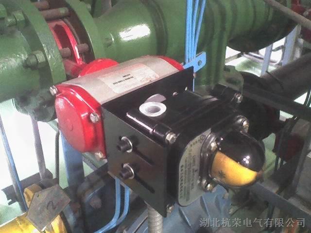 湖北杭荣生产批发阀位信号反馈装置 型号fjk-g6e1tl