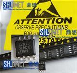 球泡灯IC芯片射灯IC芯片DC-DC降压恒流LED芯片驱动ic XL3001