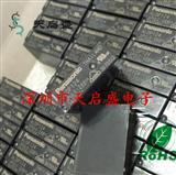 ALDP124 ALDP124W 5A 24V 松下继电器 一组常开4脚 1000% 进口原装