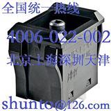 NKK代理商JP-L26进口大电流按钮开关型号TV-5认证开关按键TV-8认证大浪涌开关JP-M16