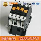 MA306A-33中间继电器,MA306A-33中间继电器质优