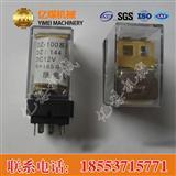 DZ焊接式中间电磁继电器,DZ焊接式中间电磁继电器价格