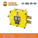 KJ326-A矿用隔爆兼本安型信号隔离器
