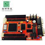 LED控制卡 励研SCL2008-C通用LED控制系统 单色 全彩LED显示屏控制卡