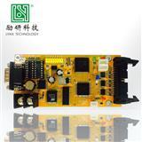 LED显示屏控制卡 励研CL2005-I基本型LED控制卡 LED通讯屏控制卡 条屏控制卡
