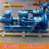 DBY电动隔膜泵,DBY电动隔膜泵价格
