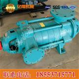 不锈钢多级离心泵,不锈钢多级离心泵价格