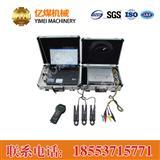 XTZH-IIIC型螺杆泵型系统效率综合测试分析仪