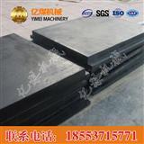 防静电橡胶板,防静电橡胶板价格