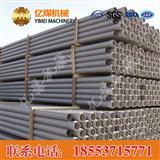 PVC聚氯乙烯管,PVC聚氯乙烯管