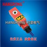 杭荣厂家生产防爆电磁阀线圈MXF-1.1  220V EXMIIT5