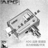 PKG0.25A1M压力开关,天津PKG水压开关