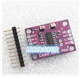HX711  电子秤重 传感器 24位A/D转换器  XD