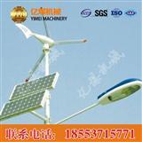 太阳能路灯,节能灯,太阳能路灯厂家