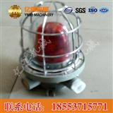 KLW4LM(A)甲烷报警矿灯,KLW4LM(A)甲烷报警矿灯价格