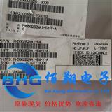 PH5502B2NA1-E4 RENESAS瑞萨 光学传感器 SON6封装 进口原装 价格优势 深圳现货