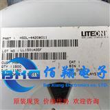 HSDL-4420#011 LITEON光宝 红外发射器 波长875NM 100MA SMD贴片 原装