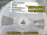 现货 DLP31SN551SL2L 原装进口 MURATA 村田 贴片滤波器 DLP31SN551SL2L