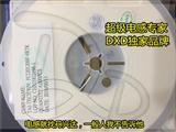 现货FCI201209F-4R7K原装进口 台庆TAI-TECH