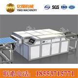 太阳能电池特性测试仪