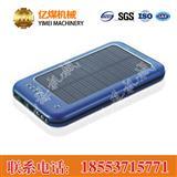 太阳能应急充电器,太阳能手机充电器参数