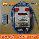 甲烷传感器的概述,甲烷传感器