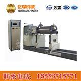 DH1000WX万向节传动平衡机,万向节传动平衡机