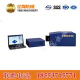 三维荧光分析仪参数,三维荧光分析仪厂家