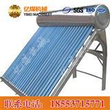 全不锈钢太阳能热水器